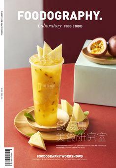 新作之茶 饮品摄影 茶饮摄影 drinks&tea on Behance Food Graphic Design, Food Menu Design, Coffee Photography, Food Photography Styling, Candy Drinks, Matcha Smoothie, Food Concept, Cute Desserts, Weird Food