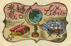 イメージ7 - 山高 登(3)の画像 - 蔵書票の世界(日本) - Yahoo!ブログ