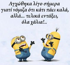 new Ideas funny quotes for friends humor sweets Greek Memes, Funny Greek Quotes, Mom Quotes, Best Quotes, Very Funny Images, Funny Photos, Minion Jokes, Minion Stuff, Quotes About Everything