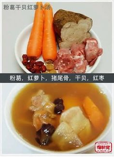 how to cook corn soup chinese style