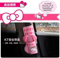 NEW LISTING Hello Kitty KT110 Car Seat Belt Seatbelt Cover Pair