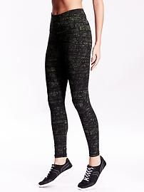 High-Rise Patterned Compression Leggings