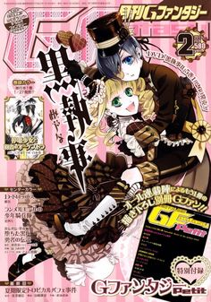 Read manga Kuroshitsuji 053 online in high quality
