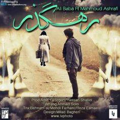 دانلود آهنگ جدید علی بابا و محمود اشرفی به نام رهگذر