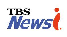 TBSの動画ニュースサイトNews iです。