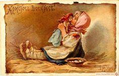 Открытки Елизаветы Бём - 11 Ноября 2009 - Дневник - Рита и Рита