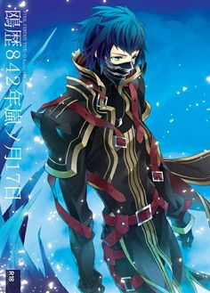 Kurasame# Final Fantasy Type-0