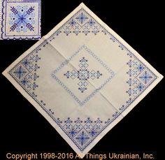 AllThingsUkrainian.com Embroidery # TE1649