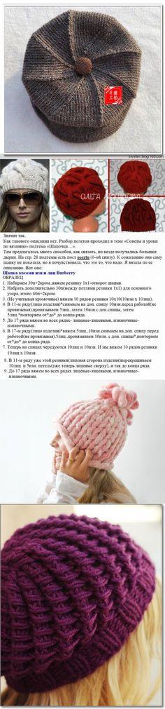 ШАПКИ - СПИЦЫ   Записи в рубрике ШАПКИ - СПИЦЫ   Дневник Belenaya