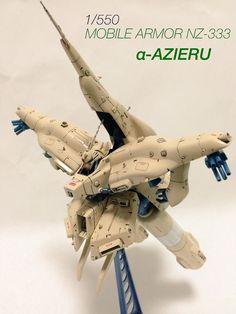 1/550 α-AZIERU