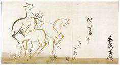 Honami Kōetsu Tawaraya Sōtatsu 本阿弥光悦 俵屋宗達下絵「鹿下絵新古今集和歌巻断簡」