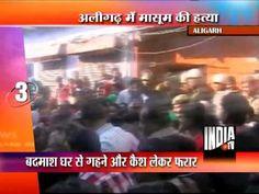 TV BREAKING NEWS 5 Khabarein UP-Punjab Ki (7/3/2013) - http://tvnews.me/5-khabarein-up-punjab-ki-732013/