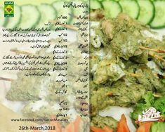 Pakistani Chicken Recipes, Indian Food Recipes, Pakistani Recipes, Beef Seekh Kabab Recipe, Indian Wedding Food, Sweet Dishes Recipes, Afghan Food Recipes, Ramzan Recipe, Masala Tv Recipe