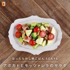 いいね!545件、コメント1件 ― LOCARI(ロカリ)さん(@locari_kitchen)のInstagramアカウント: 「切ってあえるだけでおしゃれなデリ風サラダが完成♡「アボカドとモッツァレラのサラダ」のレシピです。⠀ ⠀ <材料>(2人分)⠀ アボカド…1個 ⠀ モッツァレラチーズ…1個(100g) ⠀…」
