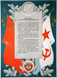 Red Army, Soviet Union, Flags, Russia, Posters, Books, Painting, Poster, Libros