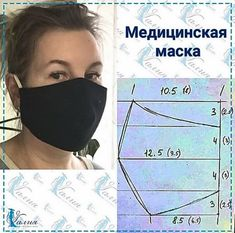 Lace Trim Swing Pullover by Patty Lyons Diy Mask, Diy Face Mask, Stitch Patterns, Sewing Patterns, Mouth Mask Fashion, Striped Two Piece, Sewing Shirts, Cable Knitting, Free To Use Images