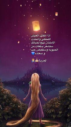 اذا اتقنت العيش اللحظي واتخذت الامتنان نهج لحياتك ستشعر بدفقات من الحيويه وستفيض حب و سعاده (جرب) - Noura Almusallam