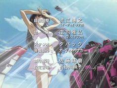 Martian Successor Nadesico – Watashi Rashiku