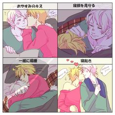 From Good Morning To Good Night by ぼんくら野郎! - Hetalia - America <3 Russia