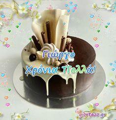 Στείλε ευχές γιορτής και γενεθλίων στα αγαπημένα σας προσωπα.:) Birthday Cake, Desserts, Food, Tailgate Desserts, Deserts, Birthday Cakes, Essen, Postres, Meals