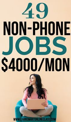 Non-Phone Work From Home Jobs Hiring Now If you want work from home jobs that don't need a phone, you are in luck! Get this list of 70 non-phone work from home jobs. Join and work at home today! Flexible non-phone jobs that allow background noise. Ways To Earn Money, Earn Money From Home, Way To Make Money, Make Money Online, Money Today, Money Fast, Online Earning, Money Tips, Work From Home Companies
