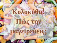 Όλα όσα ήθελες να μάθεις για τις κολοκύθες - twominutesangie Vegetarian Recipes, Snack Recipes, Dessert Recipes, Cheese Platters, Middle Eastern Recipes, Greek Recipes, Recipies, Food And Drink, Eat