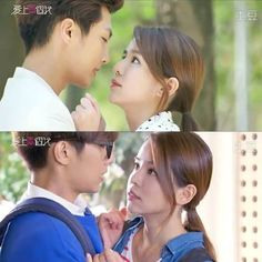 Fall in love with me Aaron yan & Tia li