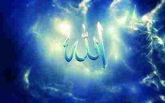 kalameh allah dar zamineh abi, wallpaper didani az esm khodavand, best image of allah word in blue sky, islamic posters and photo