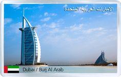 Acrylic Fridge Magnet: United Arab Emirates. Dubai. Burj Al Arab