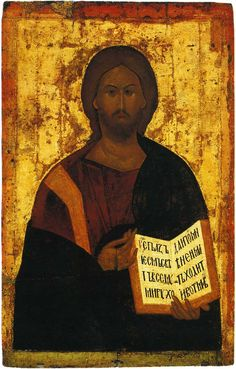 The Tretyakov Gallery. Cat No. Christ Pantocrator, Orthodox Christianity, Religious Icons, Orthodox Icons, Renaissance Art, Christian Faith, Jesus Christ, Mona Lisa, Dios