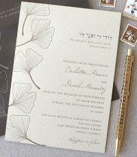 jewish wedding invite - with gingko!