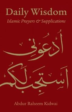 Buy Daily Wisdom : Islamic Prayers and Supplications of This beautiful presentation of Islamic prayers and supplications from the Qur'an and recorded sayings of the Prophet Muhammad (pbuh) which engages the reader in a moment of daily reflection. Islam Beliefs, Islam Religion, Book Rack Design, Wisdom Books, Book Racks, Quran Translation, Daily Wisdom, Shia Islam