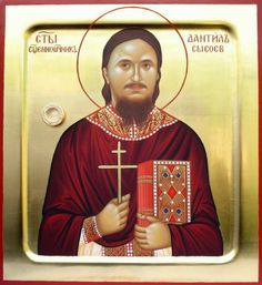 The Reverend Father Daniel Sysoyev was a young, married priest of the Church of Russia who was martyred in his church in southern Moscow. Church Interior, The Rev, Orthodox Icons, Priest, Faith, Baseball Cards, Sports, Image, Moscow