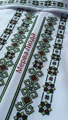 Folk Embroidery, Embroidery Fashion, Cross Stitch Embroidery, Embroidery Patterns, Sewing Patterns, Crochet Patterns, Cross Stitch Borders, Cross Stitch Charts, Cross Stitch Designs