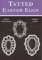 "Gallery.ru / mula - Альбом ""Tatted Easter Eggs"""