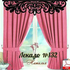 NO TUTORIAL. Cortina Dyi Curtains, Hanging Curtains, Window Curtains, Window Coverings, Window Treatments, Home Decor Furniture, Diy Home Decor, Sofa Set Designs, Curtain Designs