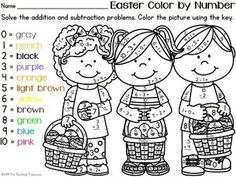 Your students will love practicing addition and subtraction facts with these fun Easter theme color by number worksheets! Included are 8 color by number printables; addition & subtraction facts within 10. Black and white and UK/Australian versions are provided. Aligned to Common Core standards. $