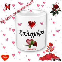 Greek Quotes, Greek Sayings, Beautiful Pink Roses, Morning Quotes, Good Morning, Mugs, Love, Irene, Inspirational Quotes