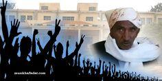 بيان حول انتفاضة مدرسة الضياء الإسلامية
