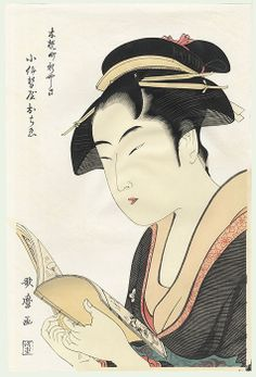 ochie of the ko-iseya at kobiki-cho, shin-yashiki / utamaro / 1750 - 1806