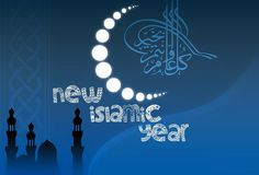10 islamic new year greetings 2018 happy islamic new year 25 happy islamic new year images 2018 happy new year wishes images 2018 m4hsunfo