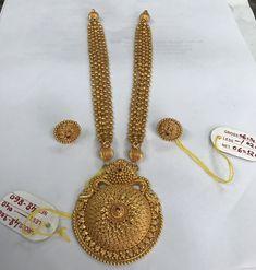 Zaiken Jewellery