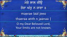 Gurbani   MERE LAL JIO   Read Guru Nanak Dev Ji Shabad along with Bhai G...