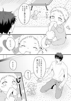 【くろケット】新刊サンプル [2]
