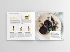 Organic cosmetic catalog on Behance Leaflet Design, Booklet Design, Brochure Design Layouts, Layout Design, Design Design, Design Ideas, Product Catalog Template, Catalogue Layout, Folder Design