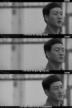 K Quotes, Real Quotes, Mood Quotes, Life Quotes, Opera Music, Korean Drama Quotes, Kdrama Memes, Korean Dramas, Best Tv