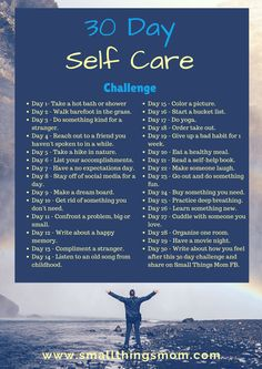 For the month of June, I am running a self care challenge here at Small Things Mom. I have found a world of positivity from doing small things for myself throughout the day. It's nice to help build your self worth and confidence. My children and husband have seen my growth throughout this process and [...]
