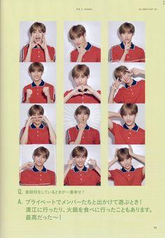 메모리얼북 Memorial Book 2018 Summer Special One Day Nct Winwin, Johnny Seo, Books 2018, Sm Rookies, Nct Life, Summer Special, Kpop Guys, Jung Jaehyun, Taeyong