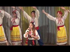"""Я бажаю вам добра - Марія Одинцова та ансамбль народного танцю """"Сонечко"""" - YouTube"""