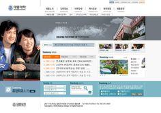 200601_대동대학시안2